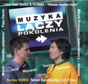 Muzyka Łączy Pokolenia Muzyka Łączy Pokolenia 2005 - 5905912550979